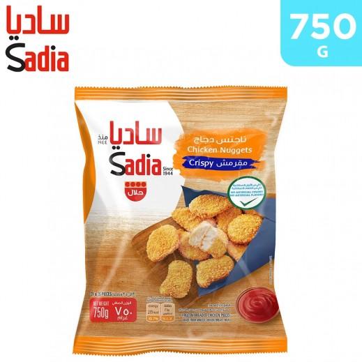Sadia Chicken Crispy Nuggets 750 g