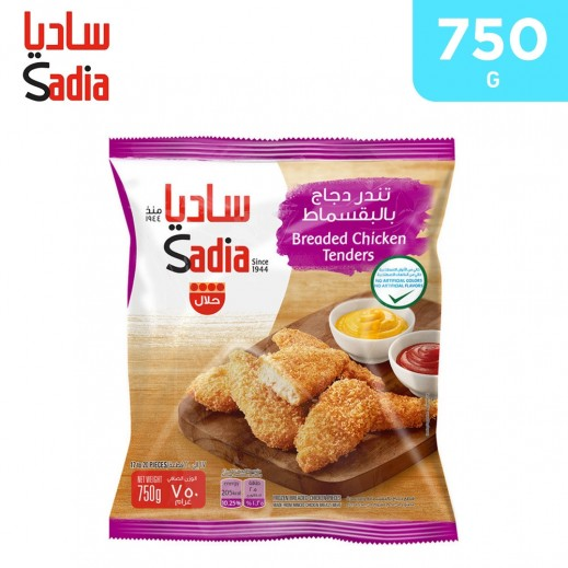 Sadia Breaded Chicken Tenders 750 g