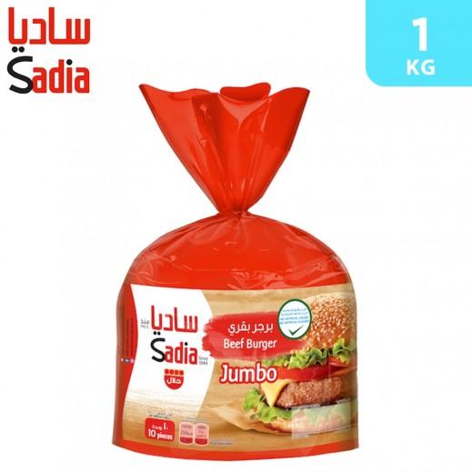 Sadia (Jumbo) Beef Burger 1 kg