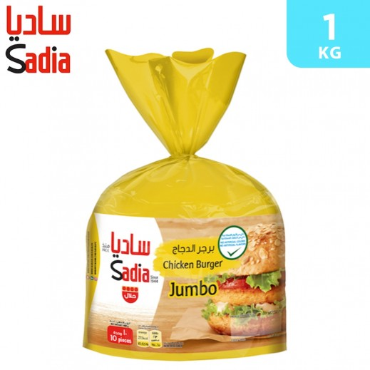 Sadia (Jumbo) Chicken Burger 1 kg (10 Pieces)