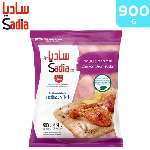 Sadia Frozen (IQF) Chicken Drum Stick 900 g
