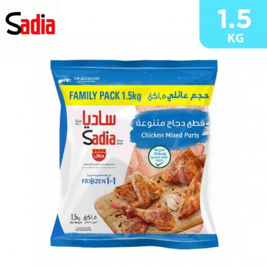 Sadia Chicken Part Mixed Cuts 1.5 kg