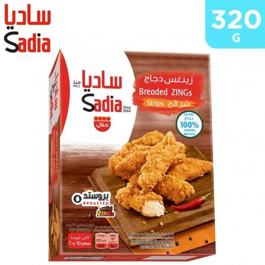 Sadia Frozen Breaded Chicken Zings Strips 320 g