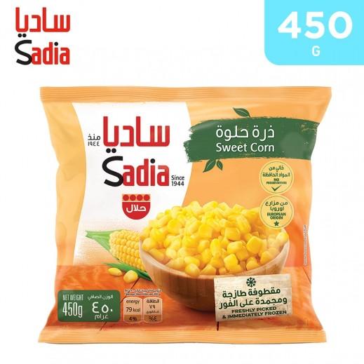Sadia Frozen Sweet Corn (450 g)
