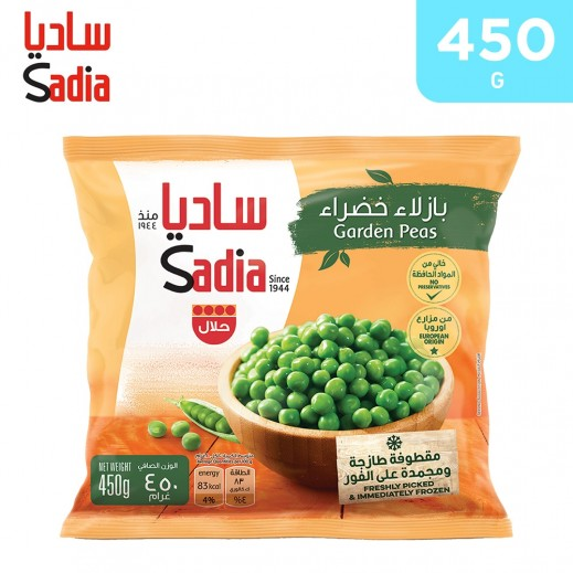 Sadia Frozen Garden Peas (450 g)