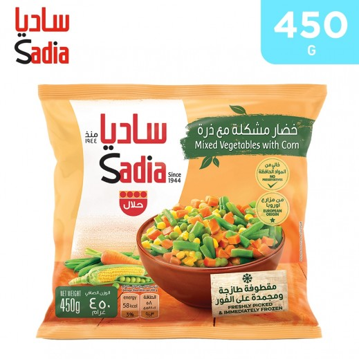 Sadia Frozen Mixed Vegetables With Corn 450 g