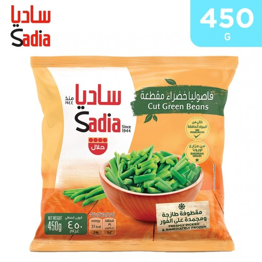 Sadia Frozen Cut Green Beans (450 g)