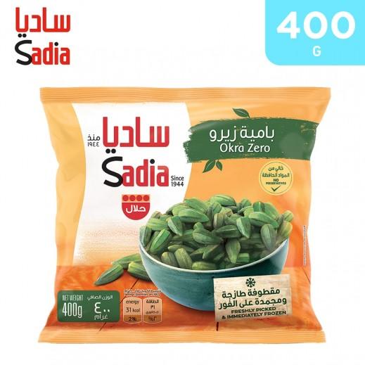 Sadia Frozen Okra Zero (400 g)