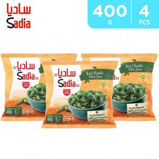 Sadia Frozen Okra Zero (4 x 400 g)