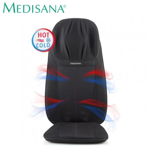 Medisana MC 828 Shiatsu Massage Seat Cover