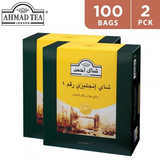 Ahmed Tea English No.1 Tea 2 x 100 Teabags