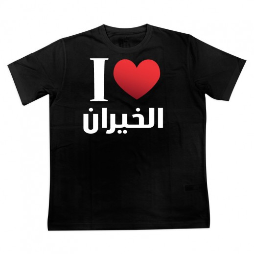 I Love Kheraan Male T-Shirt Black (XS)
