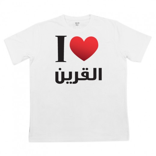 I Love Qurain Male T-Shirt White (L)
