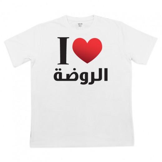 I Love Rawdha Male T-Shirt White (L)