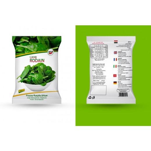 Rodain Frozen Chopped Spinach 400 g