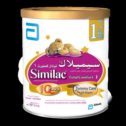Similac Total Comfort 1 Infant Formula 820 g (0 - 6 Months)
