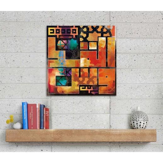 Canvas - ِAl Qodous by Adel El-Gammal - delivered by Berwaz.com