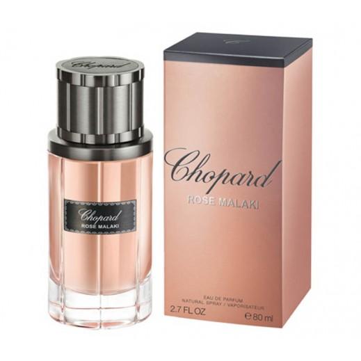 Chopard Rose Malaki Perfume Unisex 80 ml