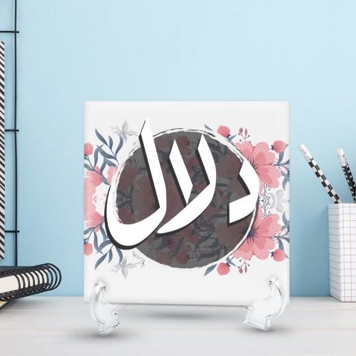 Name on Ceramic Flowers Design - CR001 - delivered by Berwaz.com
