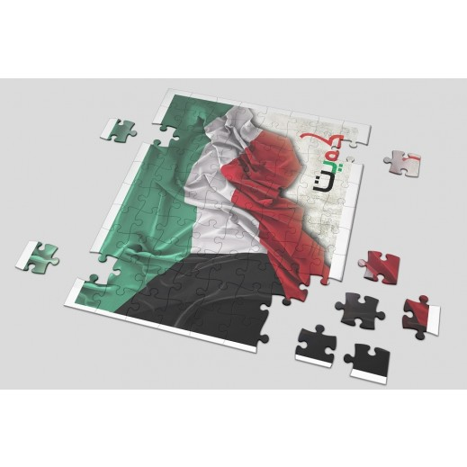 Kuwait Flag Puzzle - delivered by Berwaz.com
