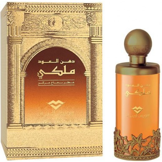 Swiss Arabian Dehn El Oud Malaki For Unisex EDP 100 ml