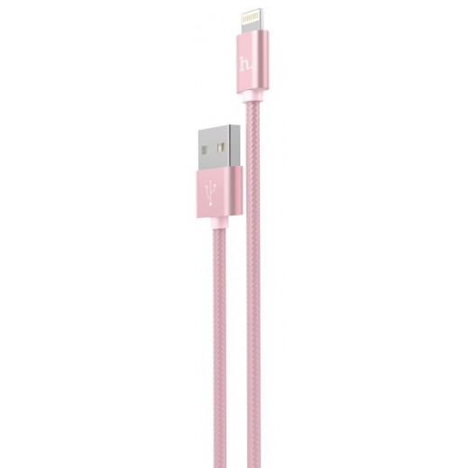 Hoco Rapid Charging Lightning Cable 1m Rose Gold