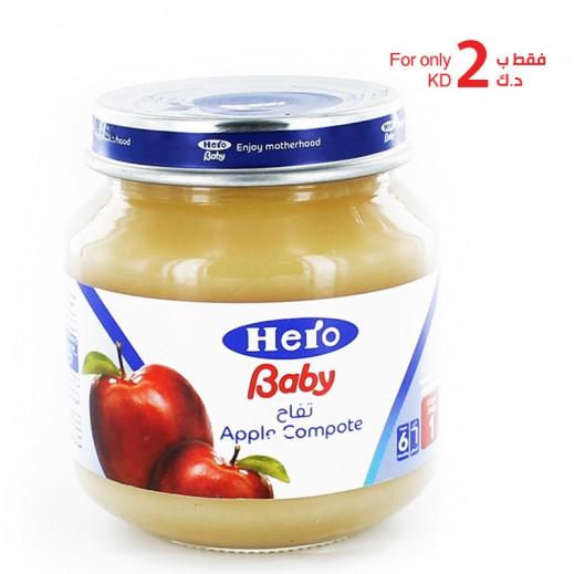 Hero Baby Food Jar - Apple Compote 5 x 130 g