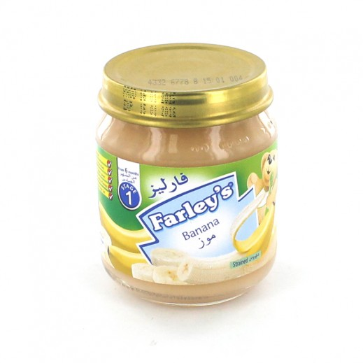 Farleys Banana Flavour Baby Food 120g