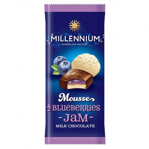 Millennium Chocolate Milk w/ Mousse & Blueberry Filling 135 g
