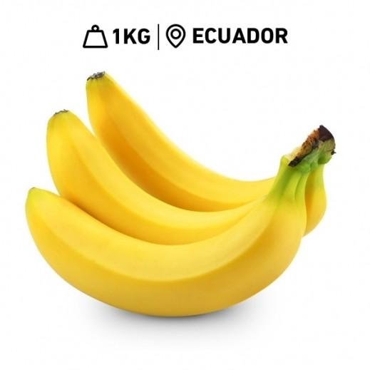 Fresh Ecuadorian Chiquita Bananas (1 kg Approx.)