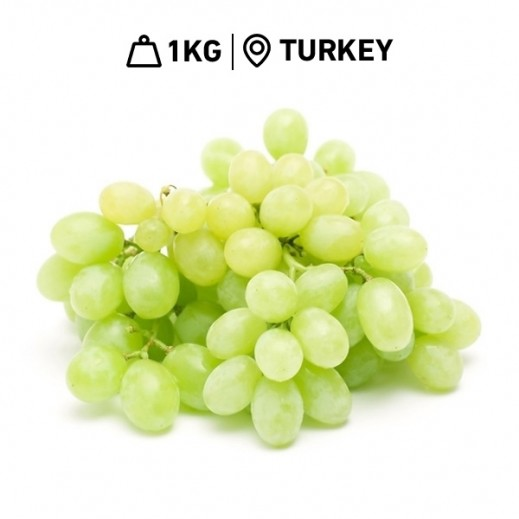 Fresh Turkish White Grapes (1 kg Approx)