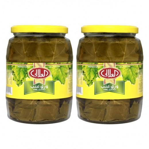 Al Alali Vine Leaves (Turkey) 2 X 970 g