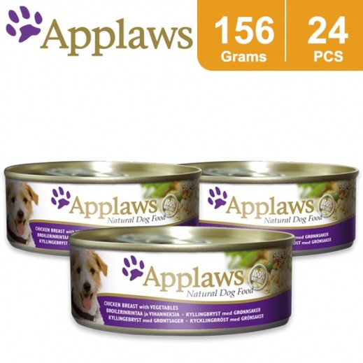 Wholesale - Applaws Natural Dog Food Chicken With Vegetables & Rice 156 g (24 Pieces)