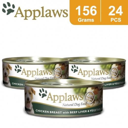 Wholesale - Applaws Natural Dog Food Chicken With Beef Liver Vegetables & Rice 156 g (24 Pieces)