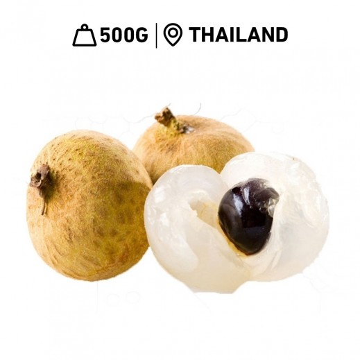 Fresh Thai Longan Fruits (500 g Approx.)