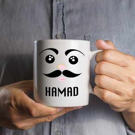 Name on Mug (Boy Design) - MU040 - delivered by Berwaz.com