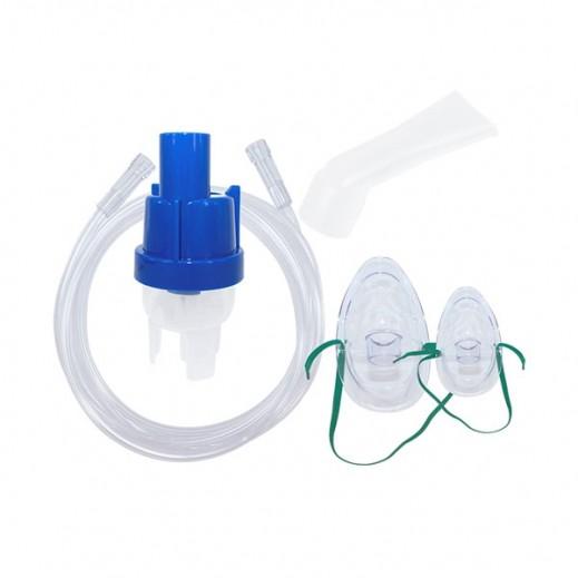 Complete Nebulizer Set