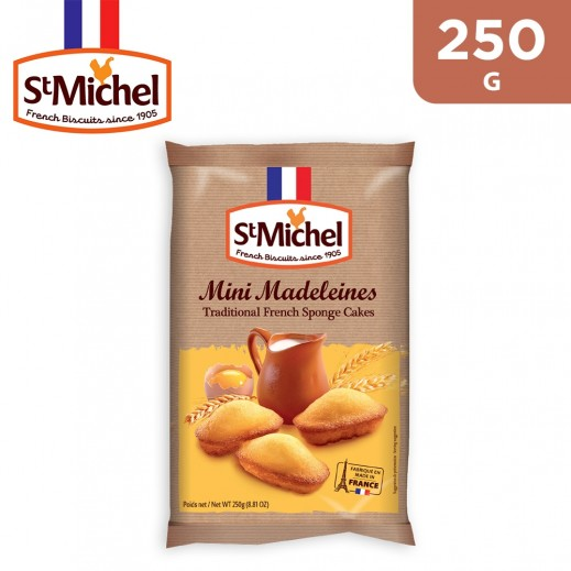 St Michel Mini Madeleines Traditional French Sponge Cake 250 g