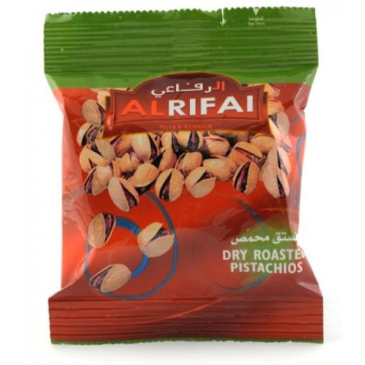 Al-Rifai Pistachios 25 g