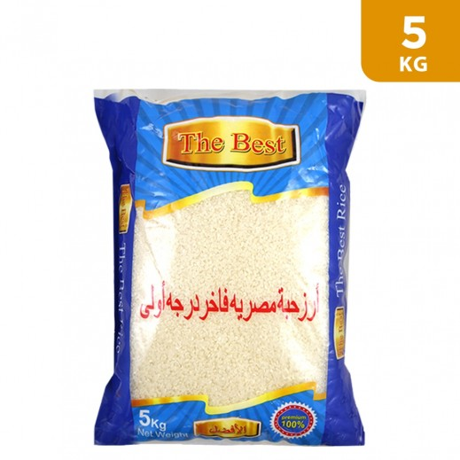 The Best Egyptian Rice 5 kg