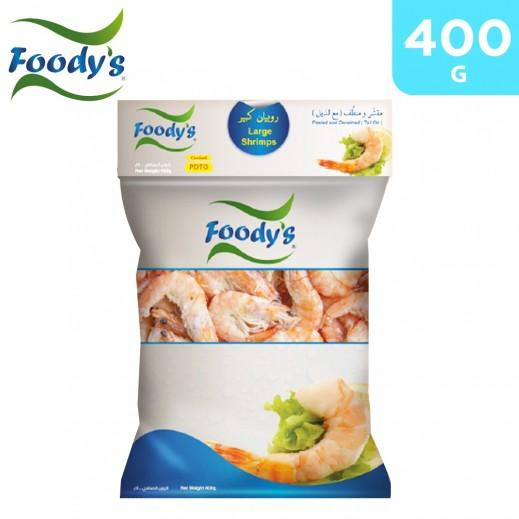 Foody's Frozen Large Peeled Shrimps 400 g