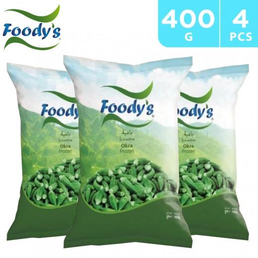 Foody's Frozen Okra Zero 4 x 400 g