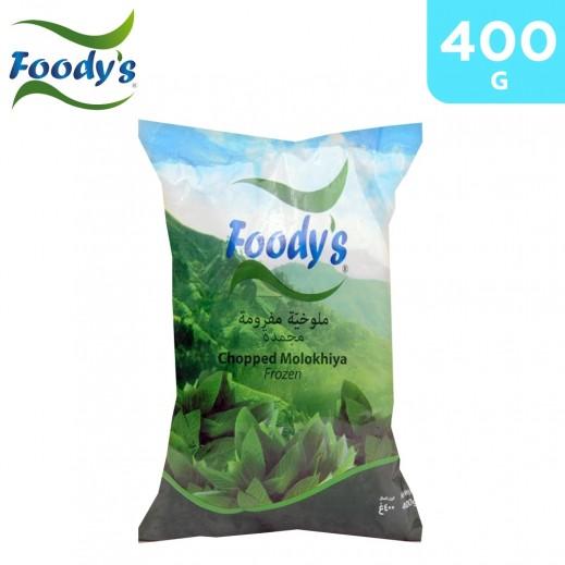Foody's Frozen Chopped Molokhiya 400 g