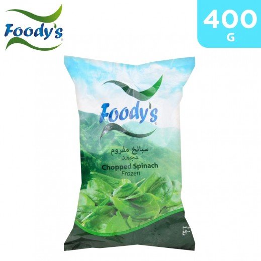 Foody's Frozen Chopped Spinach 400 g