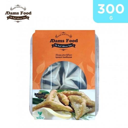 Adams Food Frozen Spinach Sambousek 12 pcs 300 g