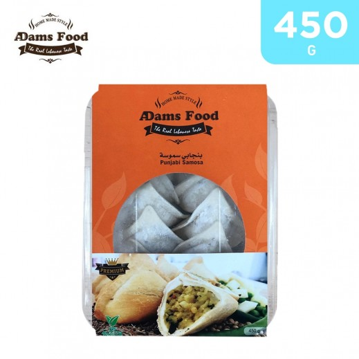 Adams Food Frozen Punjabi Samosa 12 pcs 450 g