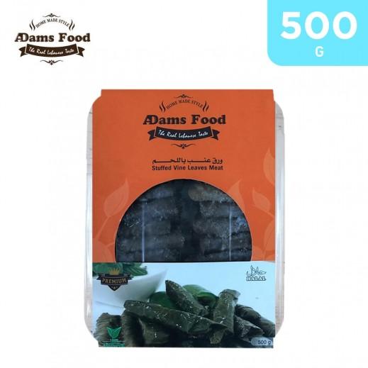 Adams Food Frozen Stuffed Vine Leaves Meat 500 g