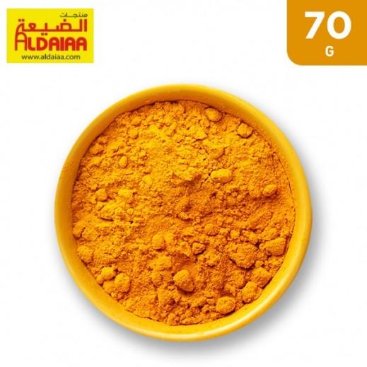 Aldaiaa Kuwaiti Spices 70 g