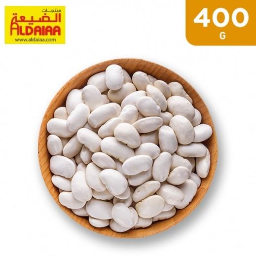 Aldaiaa White Beans 400 g