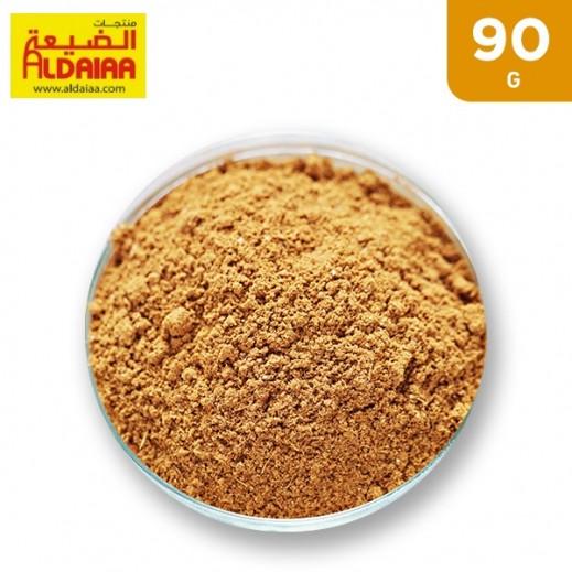 Aldaiaa Spice Biryani Powder 90 g